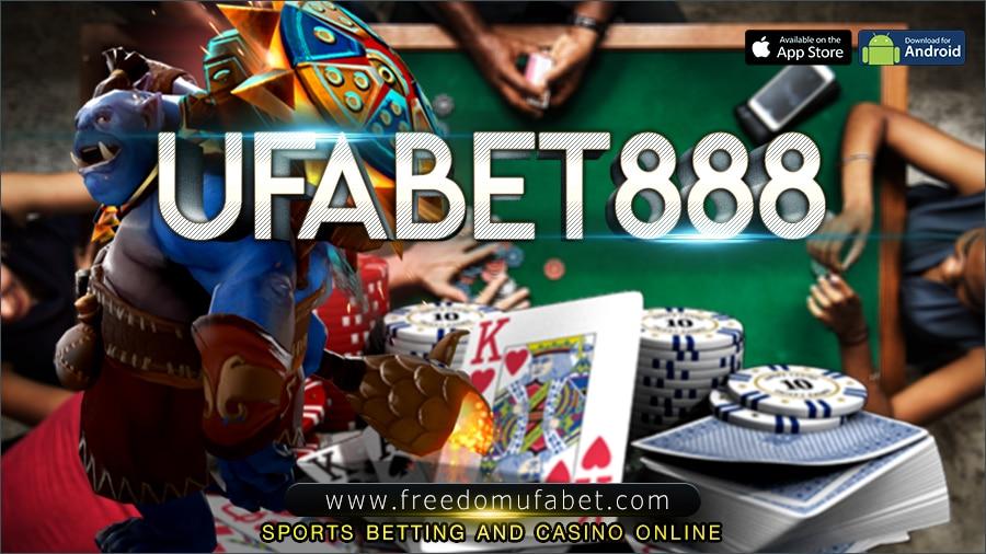 เว็บพนันUFABET888