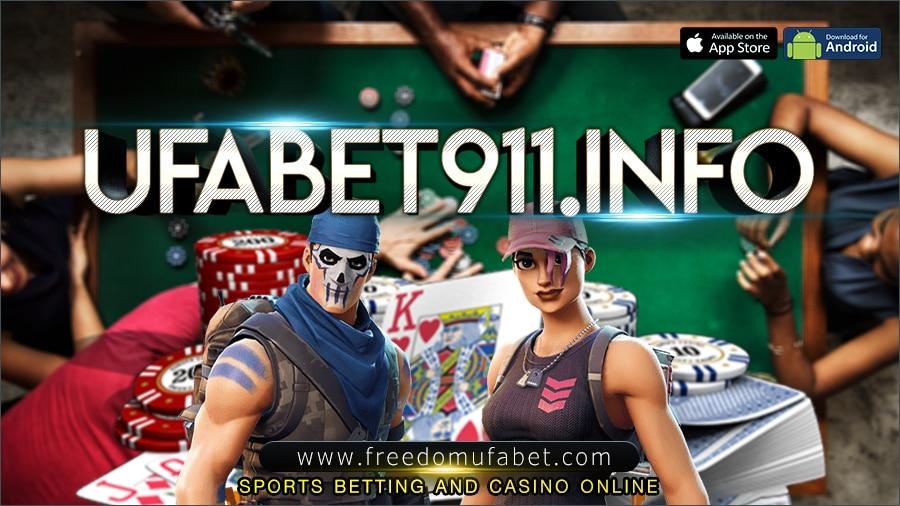 เว็บพนัน UFABET911.INFO